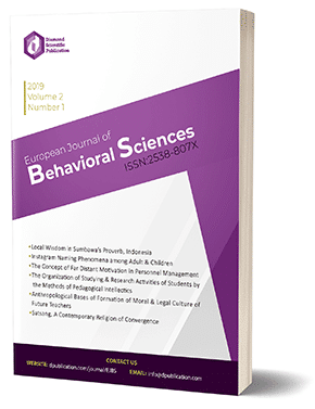 behavior journal